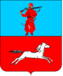 90px-Coat_of_Arms_Cherkasy1[1]